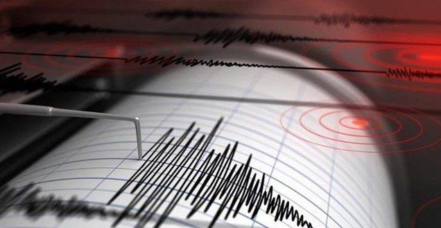 Korkutan deprem Karacabey'de de hissedildi!