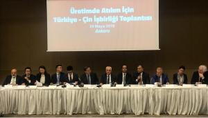 """""""Üretimde Atılım için Türkiye-Çin İşbirliği"""""""